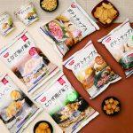 百佳 x 日清聯乘滋味零食系列 8款獨家產品限時買一送一
