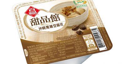 百福沖繩黑糖豆腐花甜味溫和不膩