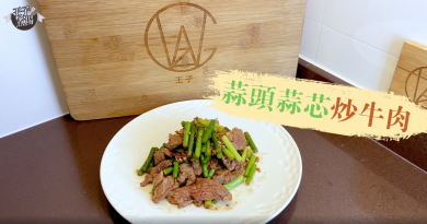 網購好食材健康上門來-低糖蒜頭蒜芯炒牛肉(附優惠碼)