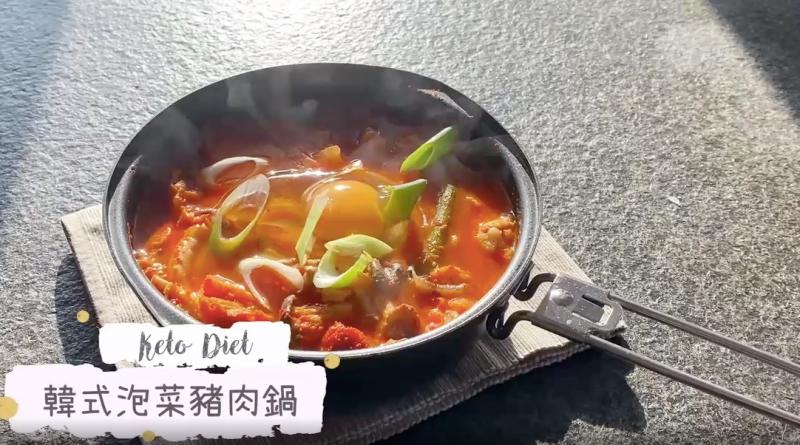 網購好食材健康上門來-Keto版 韓式泡菜豬肉鍋