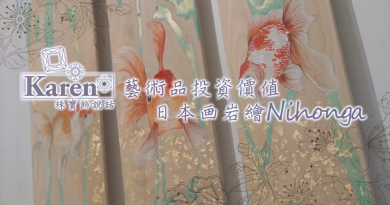 【Karen 珠寶飾説話】日本画岩繪Nihonga: 經典珍品 藝術品投資