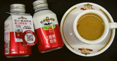 【80周年期間限定】黑白推出隨身版經典濃滑奶茶 即換限量版珍藏禮品 填問卷送3蚊現金券