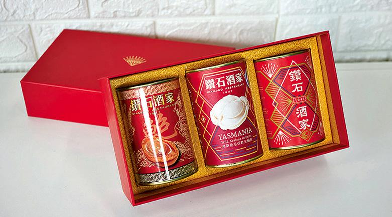 【中秋節精選】傳承經典品牌 鑽石酒家 推介做節優質食材(限時優惠)