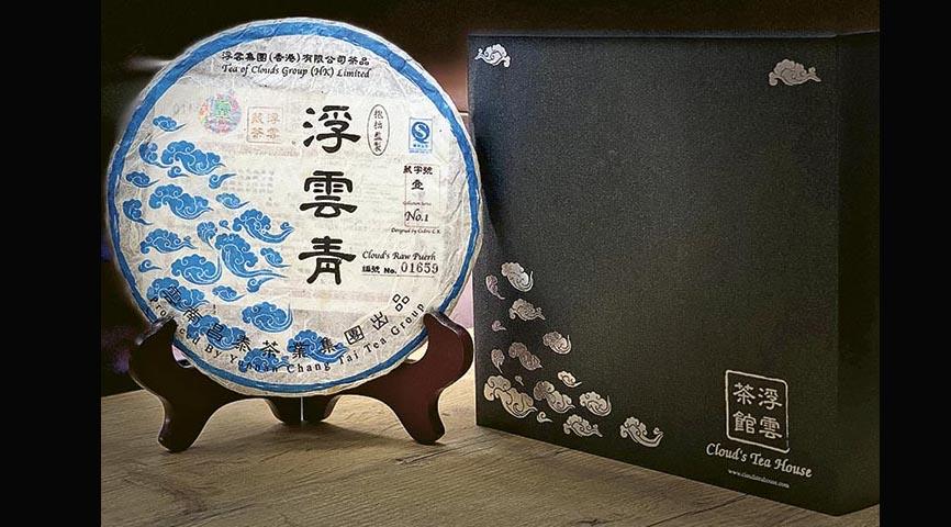 鍾情品茗 陳年好茶 與家人共渡中秋假期(限時優惠)