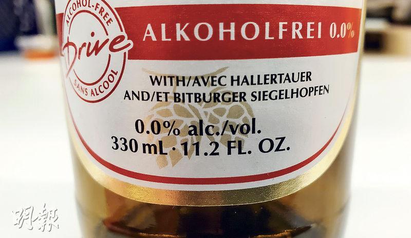 無酒精啤酒未必零酒精 識看標籤免中伏