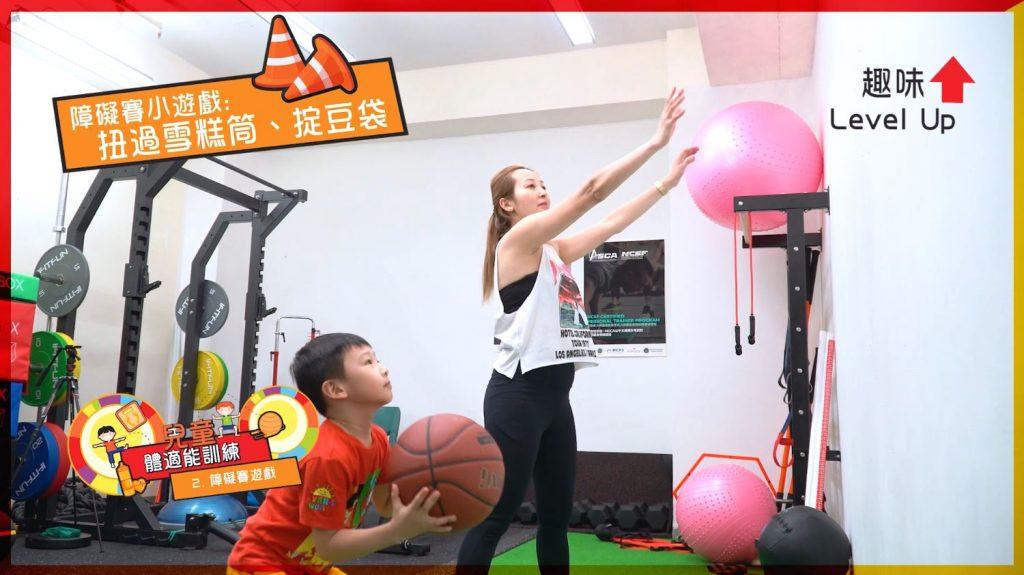 【運動科學 Barry Sir】兒童體適能訓練動作 模仿動物動作遊戲中練大小肌肉