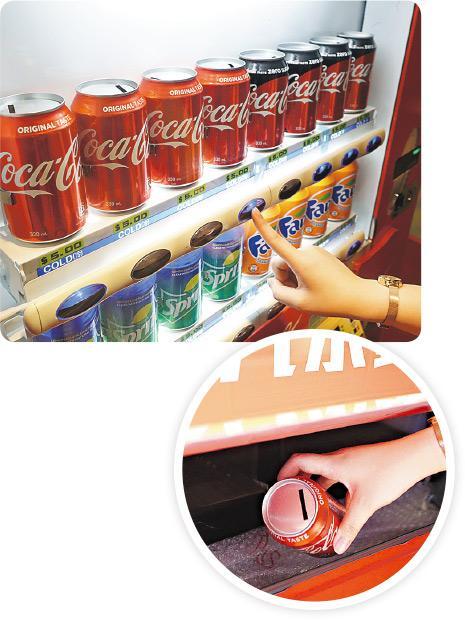 可口可樂期間限定店 走進130年品牌時光隧道 展出經典搖搖、聯乘汽水杯