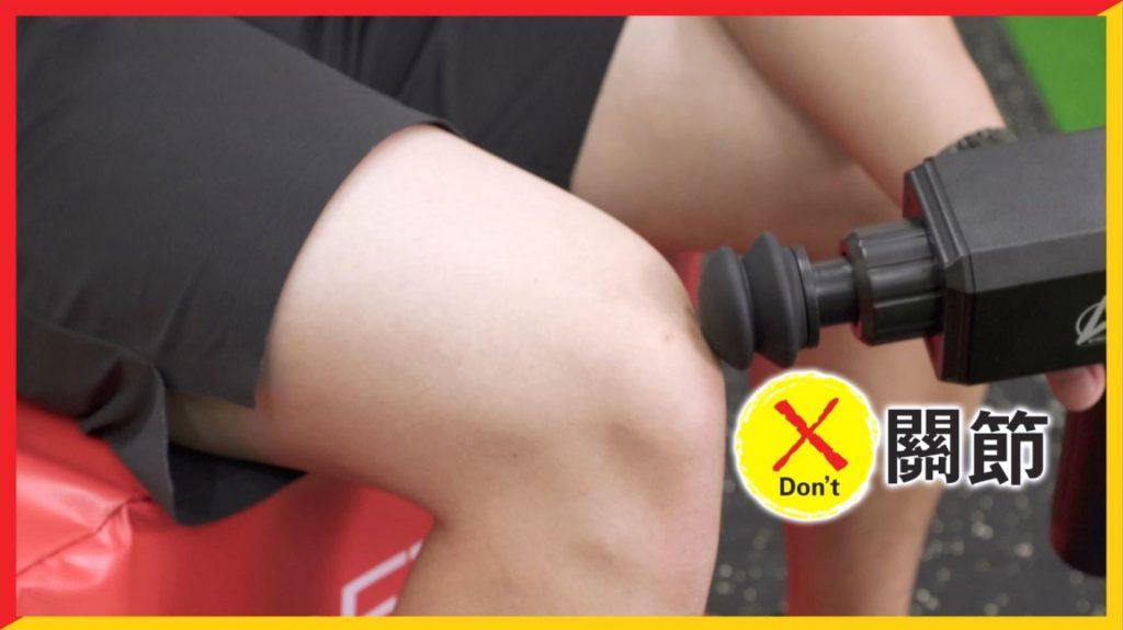 【運動科學 Barry Sir】大熱按摩槍要識揀 肌肉免受傷 正確放鬆筋膜方法要學識
