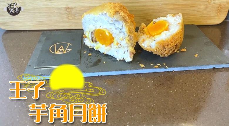 【王子煮場】過一個中秋佳節 上海x潮州傳統佳餚 自創足料芋角鮮肉月餅