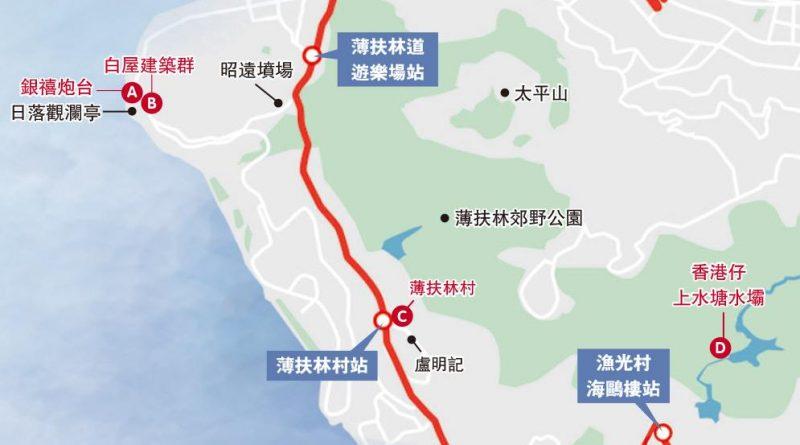 百年巴士線遊車河 7號城巴 穿梭香港前世今生