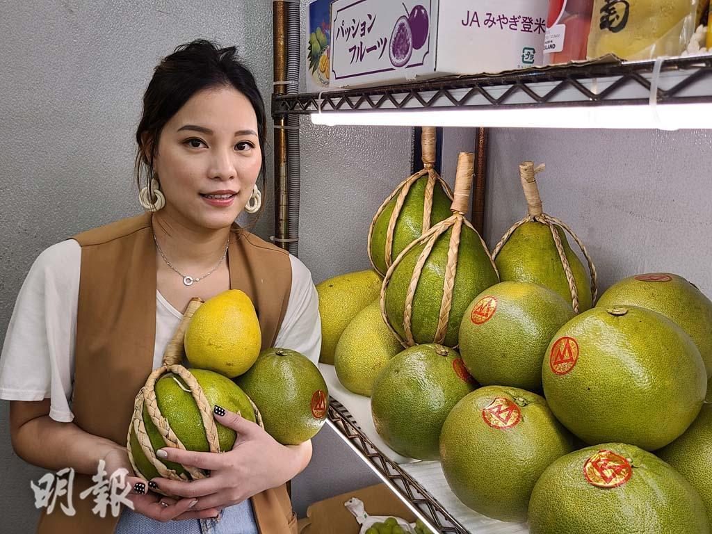 中秋柚子|文旦、泰國金柚、貴妃柚中秋當造 果商教揀靚柚子貼士