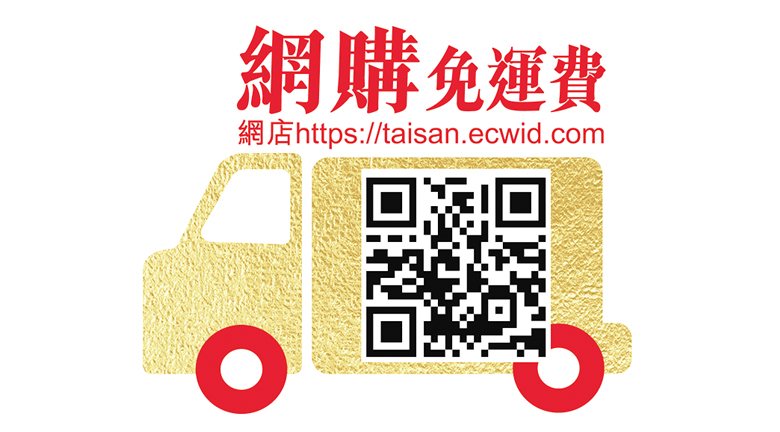 日本人字牌「救心」 網上銷售平台已運作