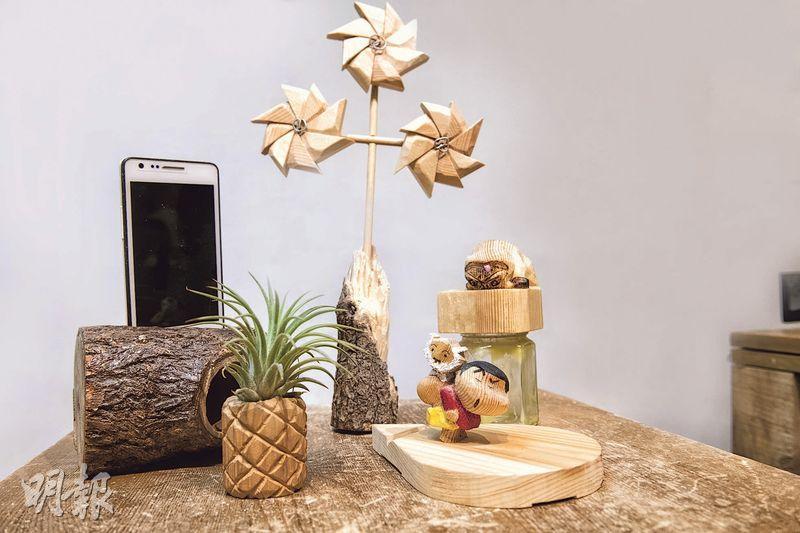 木頭變出小家品 雕刻時光放輕鬆