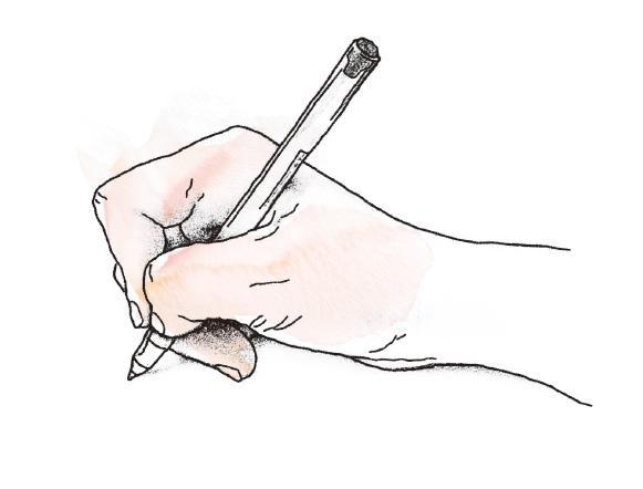 網學時代:背口訣 學結構 三分鐘學寫一手好字?