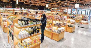 2000呎日式精品超市谷辰開張 回味「家鄉味道」