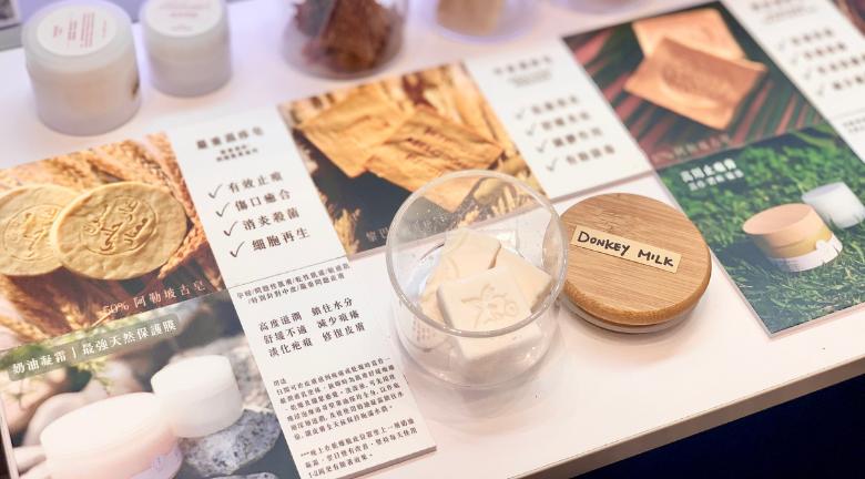 奧海城全新POP Gallery舉行「天然美肌盛宴」AI人工智能嚴選人氣護膚保健品 免運費直送 現場試用網店皇牌