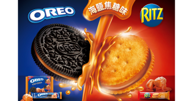 【餅乾大比拼】 OREO VS RITZ 史上首次正面交鋒 海鹽焦糖夾心兩極鹹甜 挑戰味覺界限