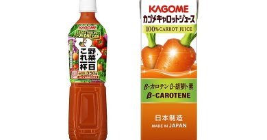 KAGOME全新蔬菜汁配方 啖啖營養 十足蔬菜滋味