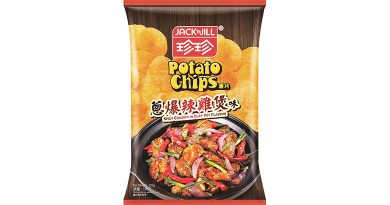 珍珍蔥爆辣雞煲味薯片 惹味勁辣