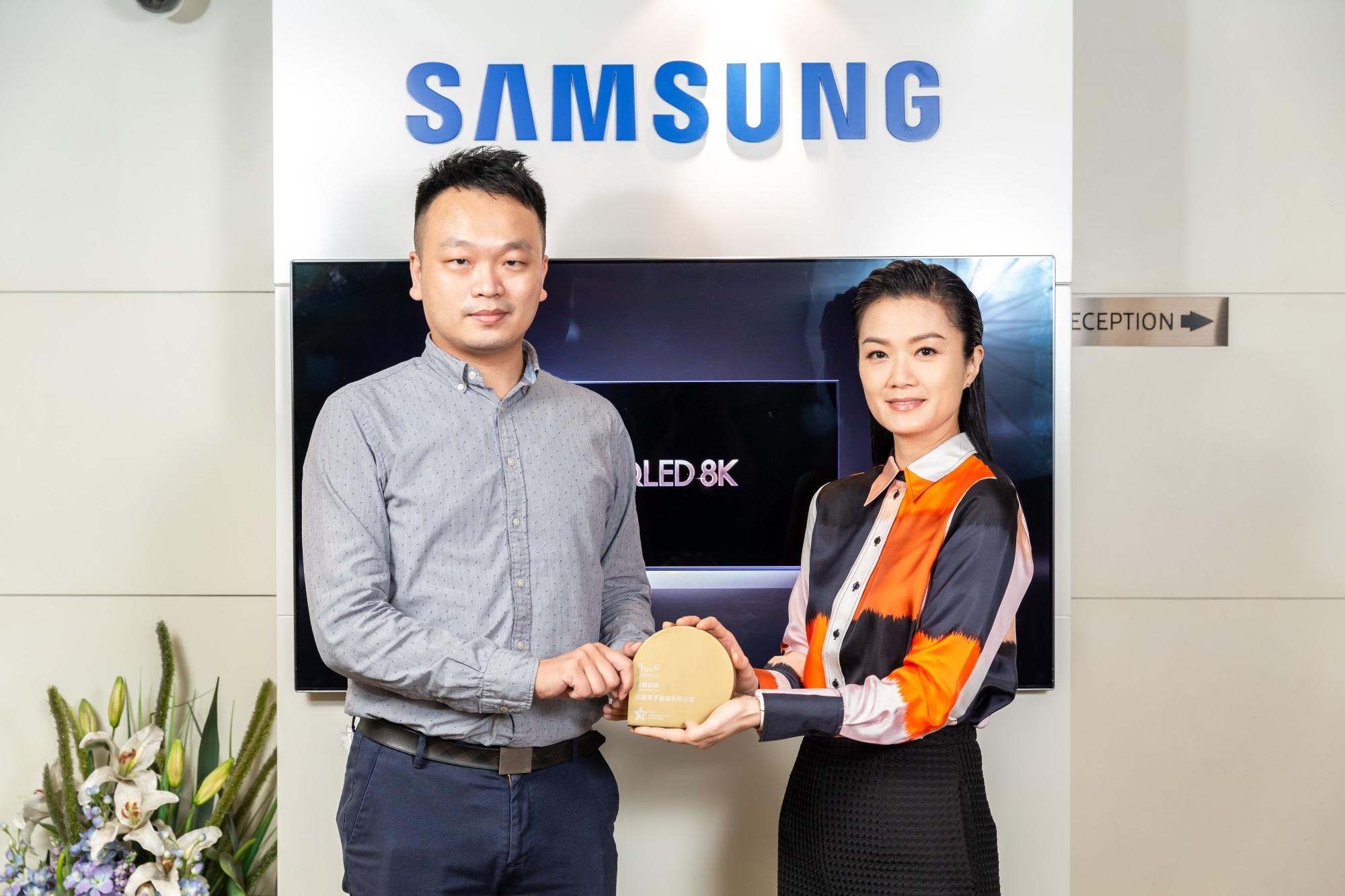 Samsung|Price.com.hk 為消費者開拓精明消費之道Price Consumer Choice Award 2020 傑出品牌分享