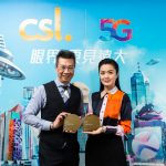 CSL Mobile Limited Price.com.hk 為消費者開拓精明消費之道Price Consumer Choice Award 2020 傑出品牌分享
