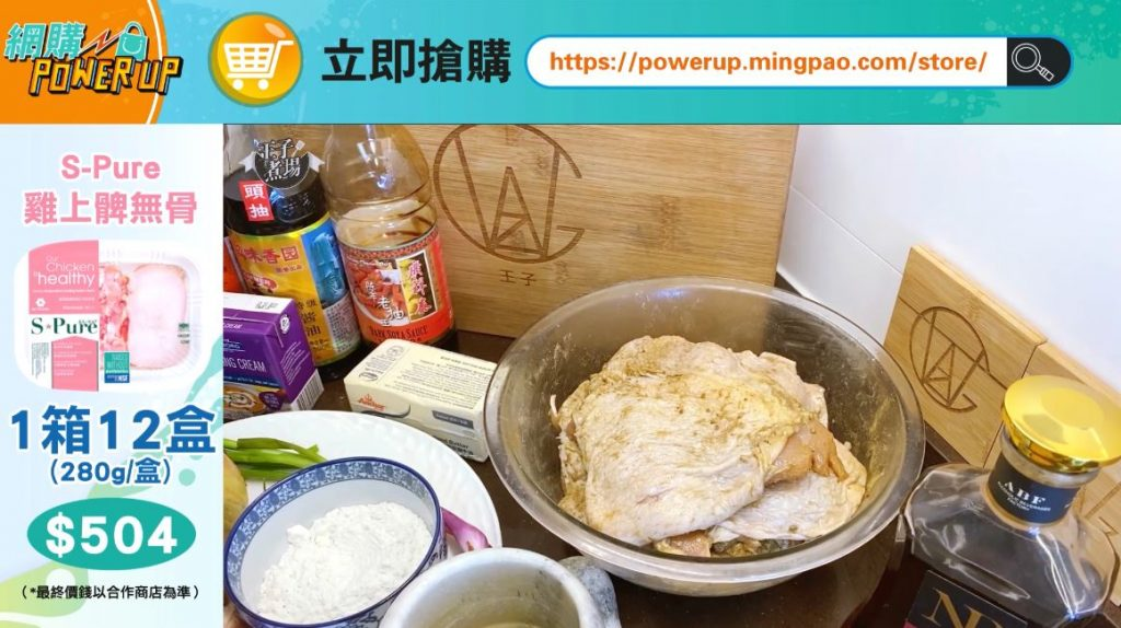 【王子煮場】茶記治癒系美食 鮮磨黑椒汁雞扒飯