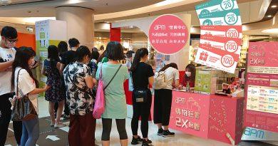 新地商場「購物狂賞2X賞」 逾百萬元購物優惠券回饋顧客
