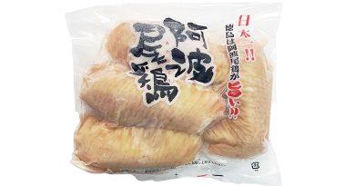 EGL Market一連四星期 「激安星期五」售日本食品