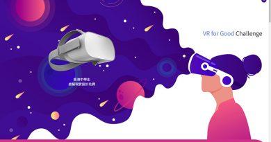 VR for Good中學挑戰賽 以 VR 令香港更美好