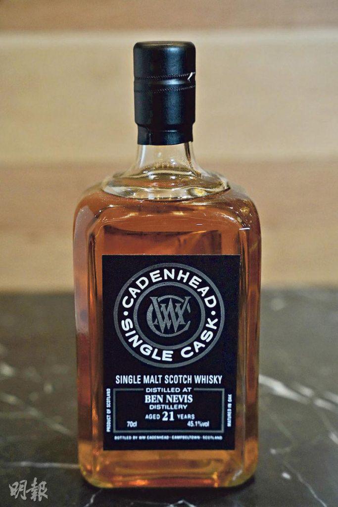蒙瓶威士忌 遊戲變商機