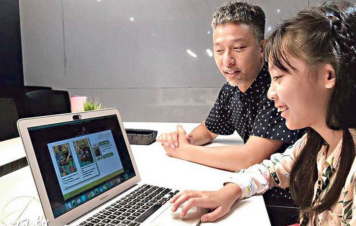 網上補習英文初企 疫情下停課 用戶大增