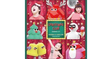海港城「聖誕學會」招募小會員 拍片熱唱聖誕歌 線上線下跨平台播放