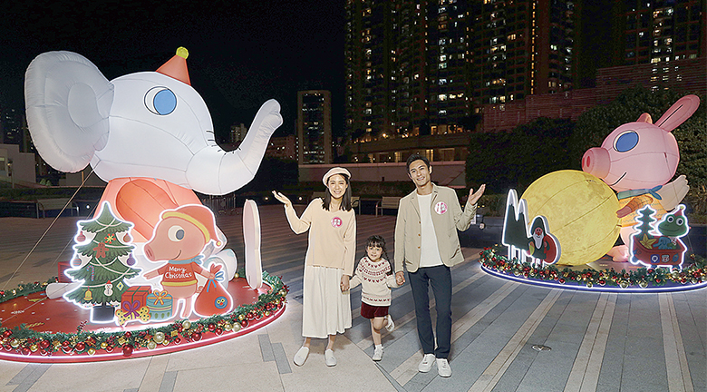 荃灣廣場繪本聖誕森林 「筍得祭」羅列最筍貨品