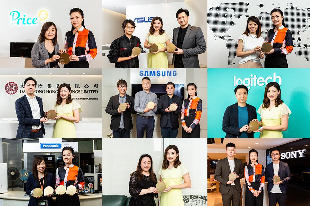 Price.com.hk 2020 傑出品牌分享:開拓精明消費之道 第二屆傑出品牌及商戶名單