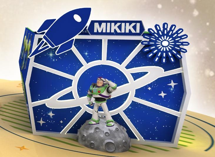 PIXAR與你聖誕友約 | Mikiki - 《反斗奇兵》X《海底奇兵》打卡兼扭蛋 換取獨家限定精品