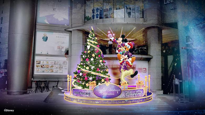 奇妙聖誕慶典AT LEE GARDENS 慶祝香港迪士尼樂園15周年