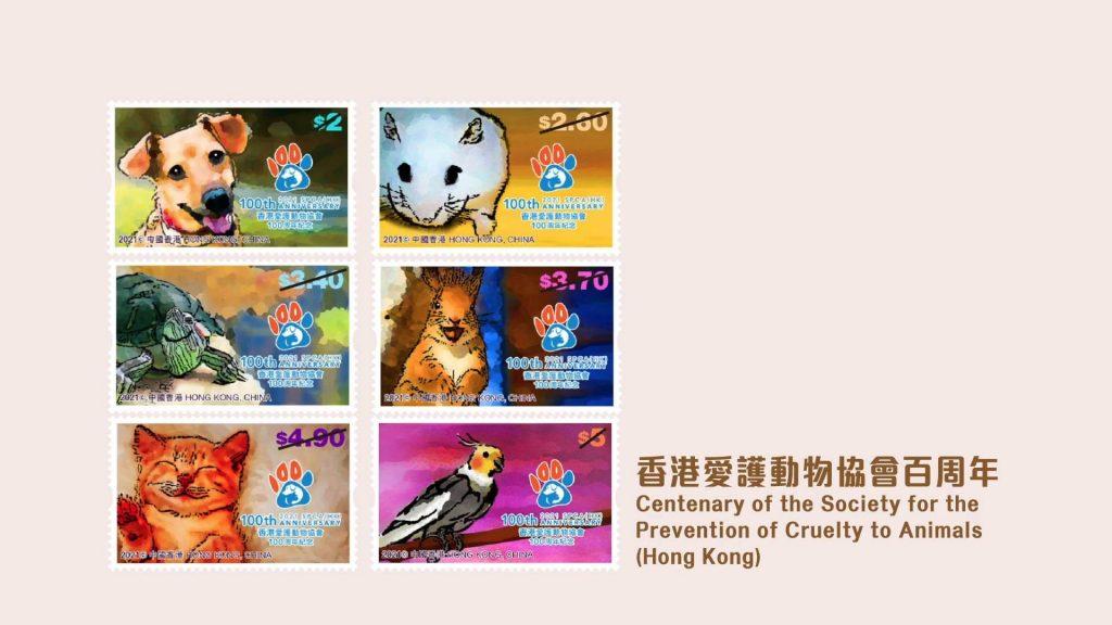 香港郵政2021年6套特別郵票 主題涵蓋古今文化 即日起可預訂