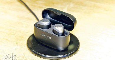 Jabra 真無線耳機 6收音咪精準降噪