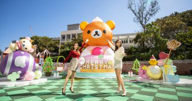 輕鬆小熊甜『魅』聖誕|MOKO新世紀廣場 加推旺角購物祭 送逾百萬元獎賞