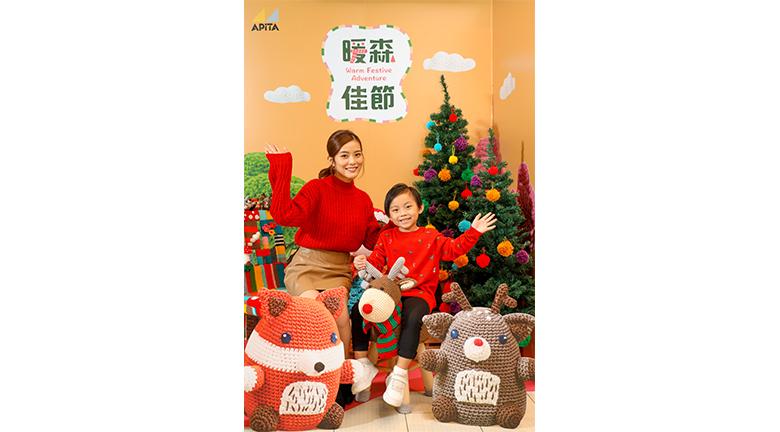 【2020聖誕】一文睇清18個本地聖誕商場活動 遍佈港九新界 留港安心賀聖誕 其實唔難