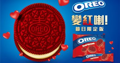聖誕新口味丨節日限定 OREO 紅絲絨口味首度登場 完美鹹甜滋味 體驗緋紅魅力