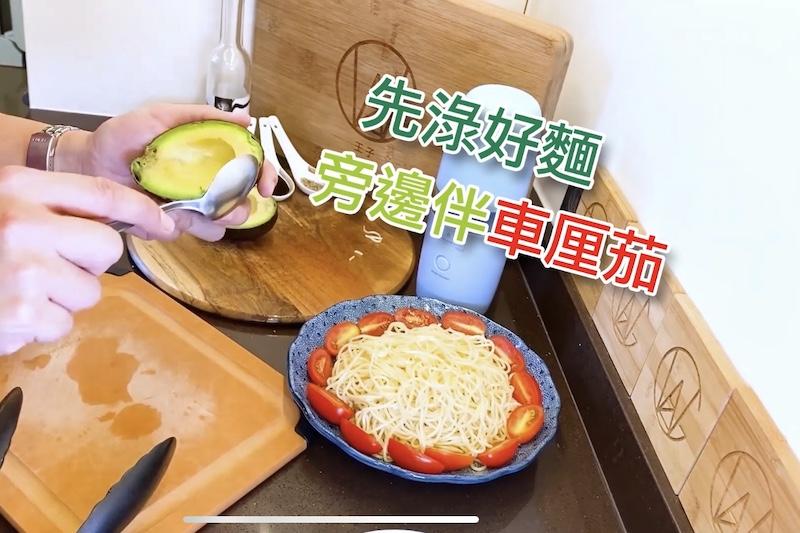 【王子煮場】Green Monday牛油果冷麵 5分鐘高速即食