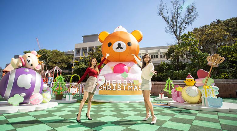 MOKO新世紀廣場 輕鬆小熊甜「魅」聖誕