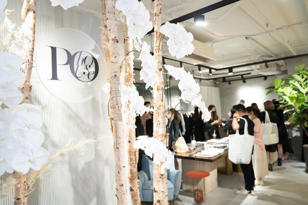 PO house 黃竹坑開幕:提倡綠色護膚與美容 實踐永續時尚理念