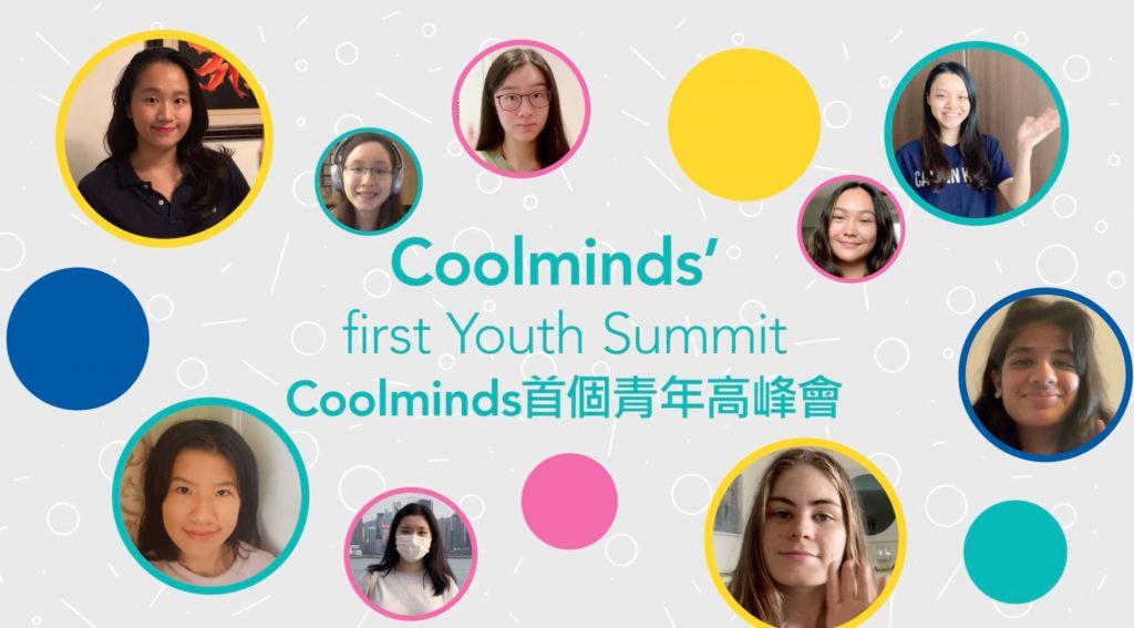 關注精神健康丨Mind HK舉辦2020香港心理健康研討會 設演講及互動工作坊 雲集專家探討青年精神健康