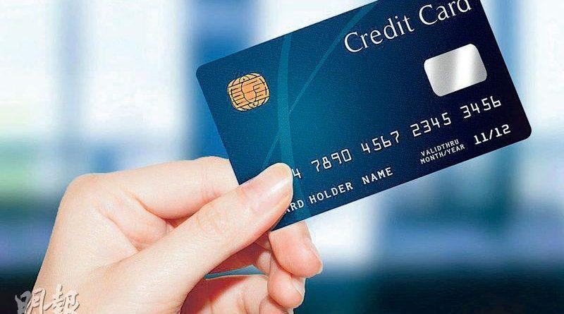 月供股票 比較 3 張信用卡 邊張最抵?