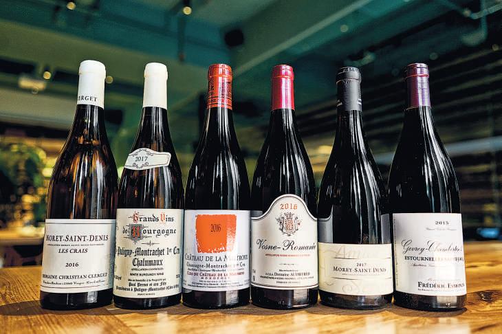 法國勃艮第 獲獎葡萄酒 浪漫玫瑰香檳 女士最愛