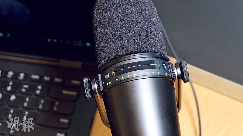 專業收音:自動偵測調音 KOL靚聲做直播