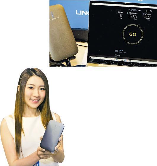 支援5G網絡Wi-Fi蛋 一「蛋」分享15機玩盡高速上網