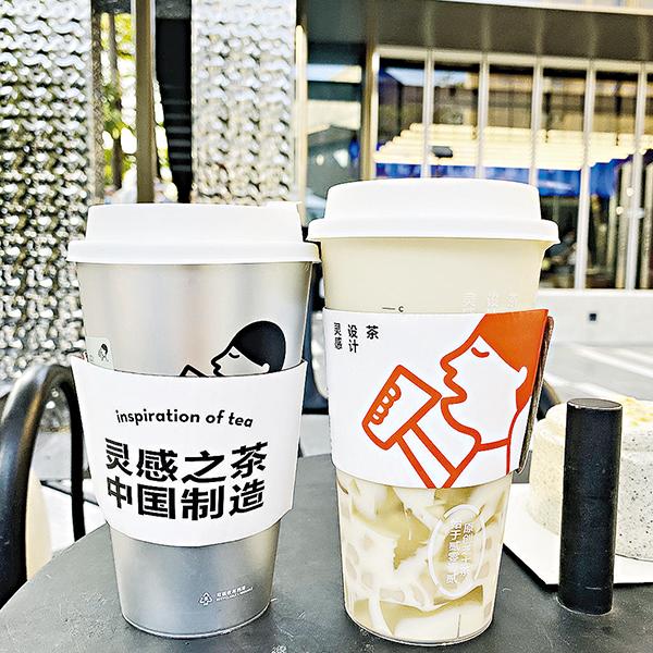 【遊走大灣區】疫後Heytea「喜茶」特濃芝士奶蓋依然香 創意新品Cool爆深圳